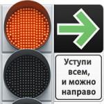 борьба с пробками на дорогах