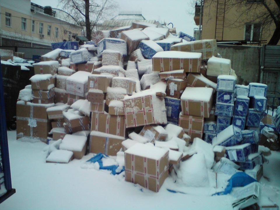 Почта России - сломаем всё!